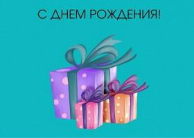 Дорогие друзья, мы очень хотим разделить с вами наш общий праздник - день рождения МЦ «ПримаМед+»